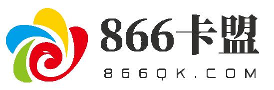 866卡盟